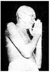 राम नाम : महात्मा गाँधी हिंदी पुस्तक