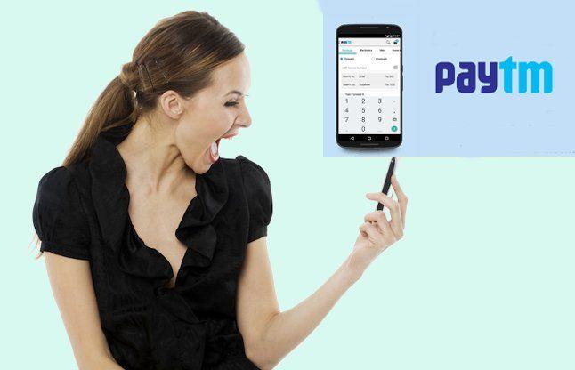 PayTm: जानिए पेटीएम अकाउंट से बैंक अकाउंट में कैसे ट्रांसफर करें पैसे