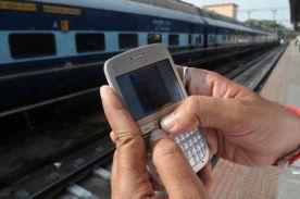 मोबाइल एप पर बुक कर सकते हैं ट्रेन का जनरल टिकट, ये है बुकिंग प्रोसेस