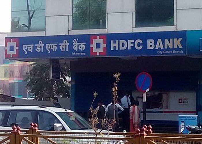 वित्तीय वर्ष में HDFC की हालत खराब, 5 हजार कर्मचारियों ने छोड़ी नौकरी