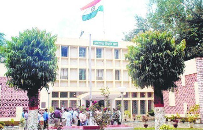 झारखंड विधानसभा: सदन में हावी रहा सीएनटी-एसपीटी एक्ट के विरोध का मुद्दा