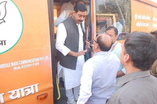 परिवर्तन यात्रा: रोज आपस में ही लड़ रहे भाजपा के दिग्गज नेता