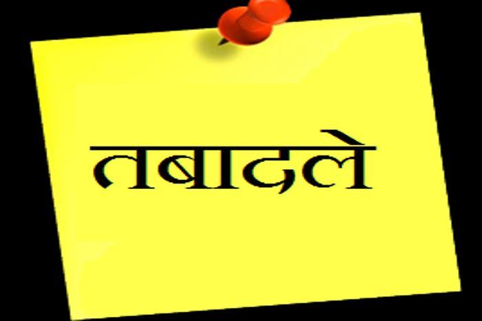 सिकरवार बने जबलपुर एसपी, भागवतकर होंगे डीआईजी