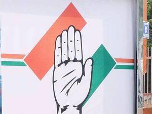 कांग्रेस 'आक्रोश दिवस' मना रही है 'भारत बंद' नहीं: खरगे