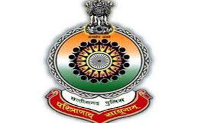 रायपुर में पुलिस विभाग में फेरबदल, यहां देखें Transfer List