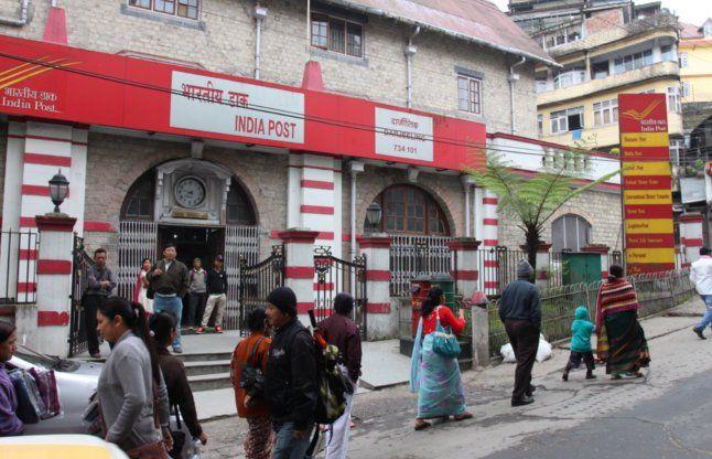 डाकघर में खुलेंगे रोजगार पंजीयन केंद्र