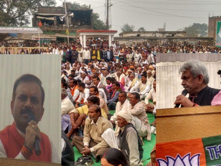 बाहुबली मोख्तार अंसारी के गढ़ में BJP विधायक सुशील सिंह की ललकार, कहा इन्हें चैराहे पर खड़ाकर गोली मारनी चाहिये