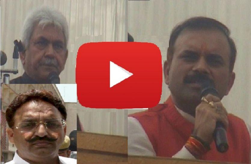 मोख्तार अंसारी को उनके गढ़ में ललकार गए भाजपा के बाहुबली MLA सुशील सिंह, देखें वीडियो