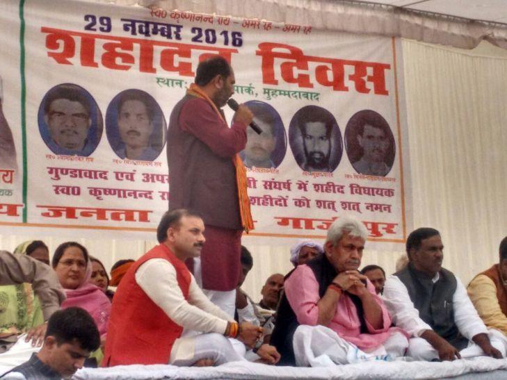 भाजपा नेताओं ने कहा हमारी सरकार आई तो पूर्वांचल से अपराधियों का खात्मा हो जायेगा