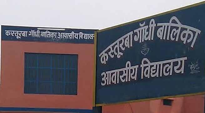 गोरखपुर की 20 महिला टीचरों को ऐसे करना पड़ा परेशानी का सामना