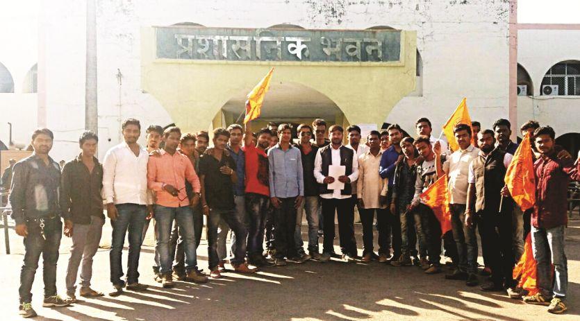 एबीवीपी के पदाधिकारियों और कार्यकर्ताओं ने सुरक्षा कर्मियों से की हाथापाई, फाड़ी वर्दी