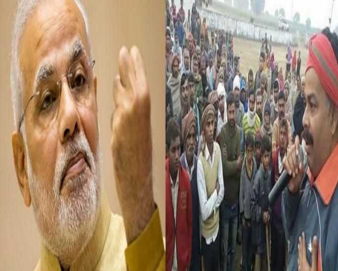 विरोधियों पर भी चला मोदी का जादू, सपा विधायक ऐसे कर रहा पीएम का सपना पूरा