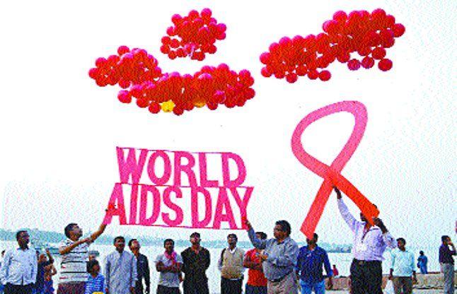 जागरूकता से करें एड्स का सामना