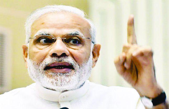 नया मोदी मंत्र - कैशलेस इंडिया