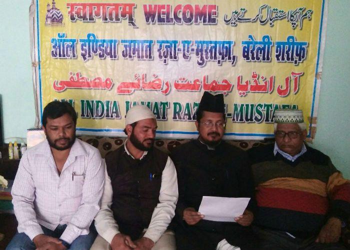 BIG NEWS : 6 दिसंबर को अयोध्या की बाबरी मस्जिद परिसर में नमाज का ऐलान