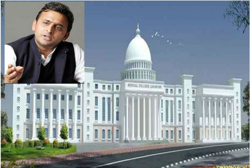 जौनपुर के राजकीय मेडिकल कालेज का निर्माण कार्य रुका