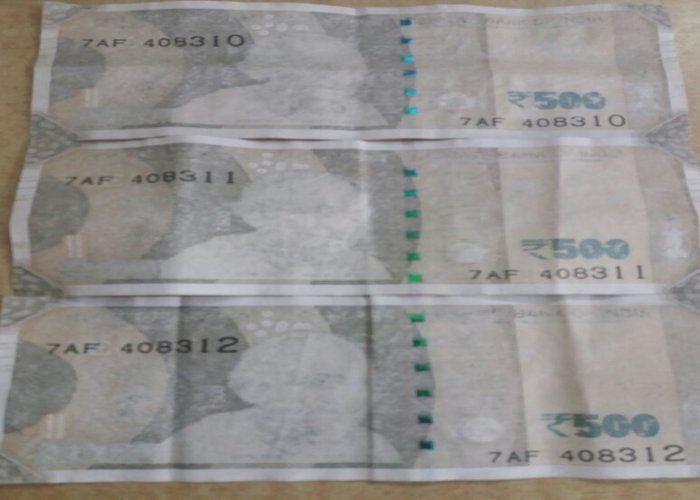 500 के नए नोट से गांधी जी हुए गायब, जानिए आखिर ये हुआ कैसे