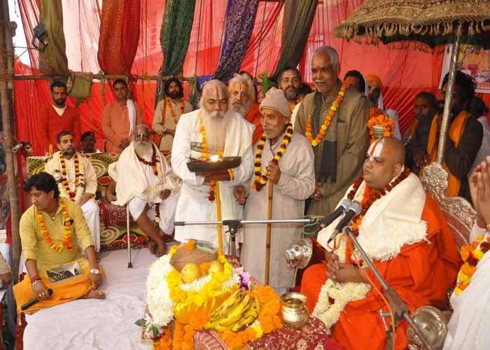 यहां होगा राम विवाह, सीता-राम विवाहोत्सव की तैयारियां शुरु