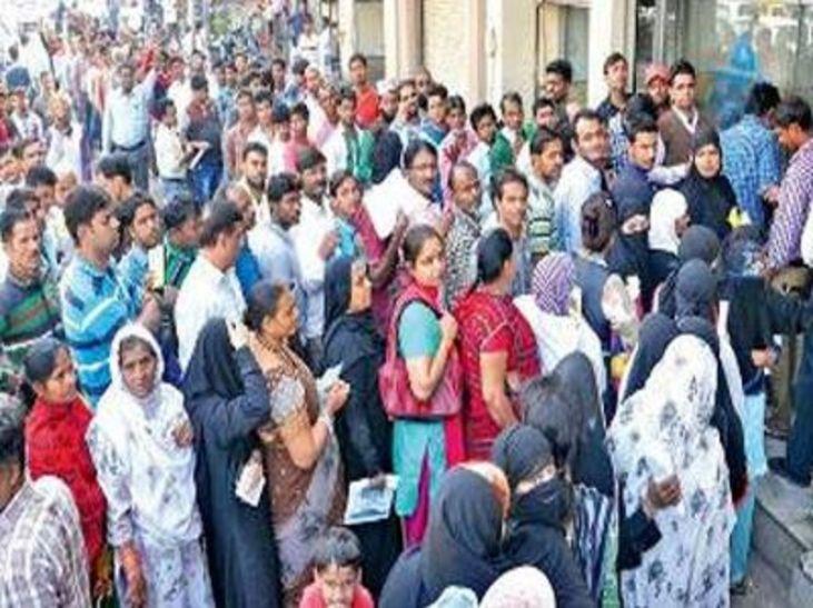 बैंक से कैश नहीं मिलने पर महिलाओं ने लगाया जाम, कई घंटे तक ठप रहा परिचालन