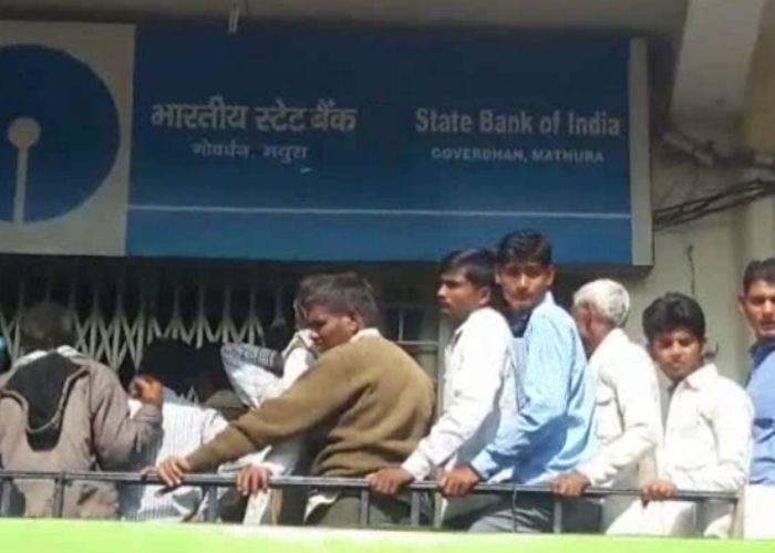 किसान-मजदूर परेशान, कामधंधा करें या बैंकों के चक्कर काटें