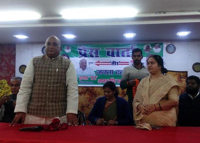 जदयू ने सोनिया गांधी के संसदीय झेत्र में रखा कदम