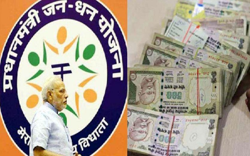 जनधन खाताधारकों की जांच शुरू, खाते में 27 लाख जमा होने के बाद अजय के घर इनकम टैक्स का छापा