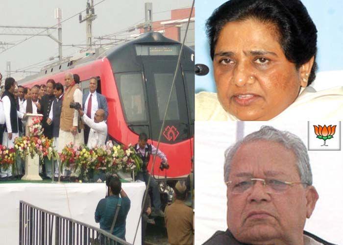 अखिलेश ने किया मेट्रो का उद्घाटन, भाजपा-बसपा का अपना-अपना दावा