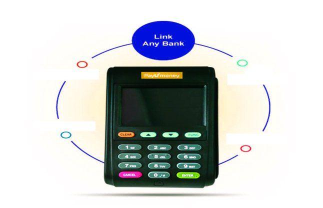 मिशन कैशलेस: नकदी का नो-टेंशन, सभी दुकानों में मुफ्त लगाएंगे स्वैप मशीन