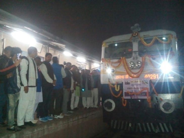 रेल मंत्री सुरेश प्रभु ने की अयोध्या पर कृपा मिली एक और ट्रेन