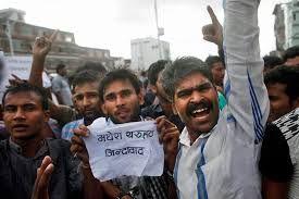 नेपाल में संविधान संशोधन विधेयक के खिलाफ प्रदर्शन