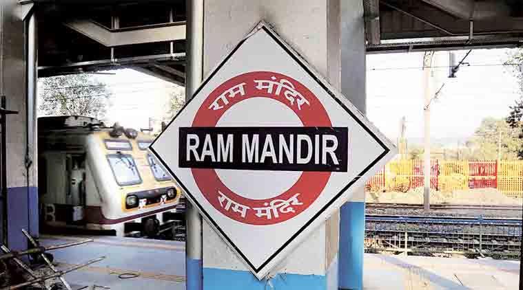 मुंबई में बनकर तैयार हुअा 'राम मंदिर'
