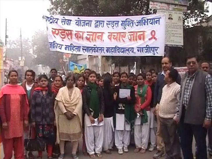 AIDS Day यूपी के गाजीपुर में है एड्स के 600 पीड़ित