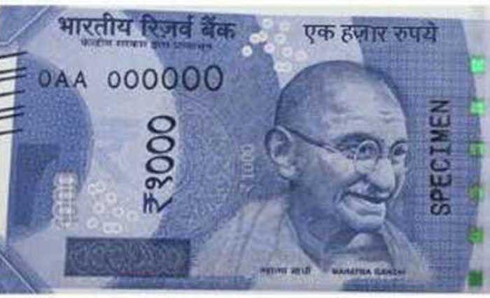 कहीं ये तो नहीं 1000 रुपए का नया नोट? मीडिया पर हुआ वायरल