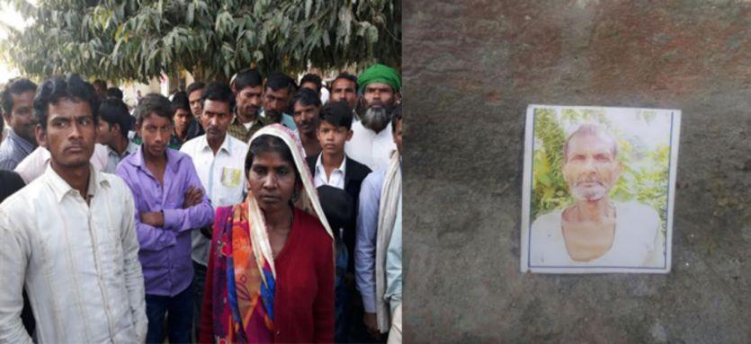 कोतवाली में शव रखकर परिजनों का हंगामा, पुलिस की पिटाई से मौत का आरोप