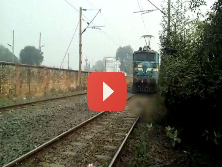 मुगलसराय में फिर दिखी खाकी की संवेदनहीनता, शव के ऊपर से गुजर गई कई ट्रेनें, पुलिस ने नहीं ली सुध