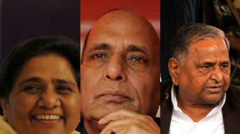 यूपी विधानसभा चुनाव में नेताओं की नई विरासत लड़ने को हो रही है तैयार