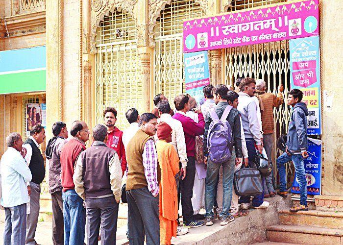 महीने के पहले ही दिन दोपहर में बंद हो गए बैंक, परेशान लोगों को नहीं