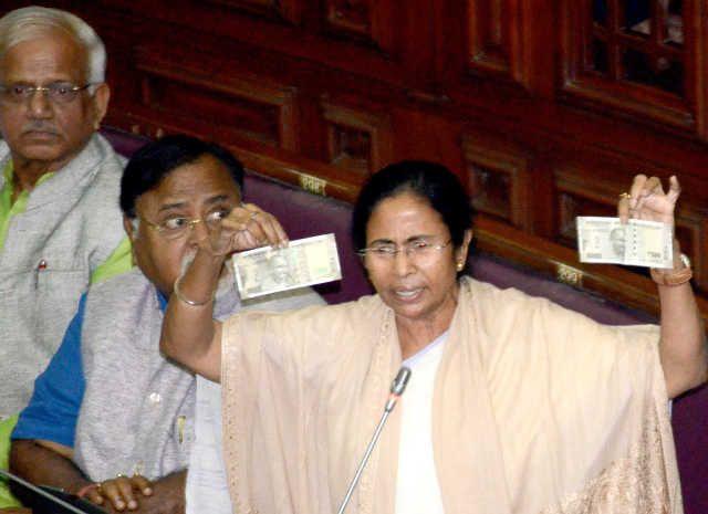 भाजपा ने नोटबंदी से पहले खरीदी करोड़ों की जमीन-ममता