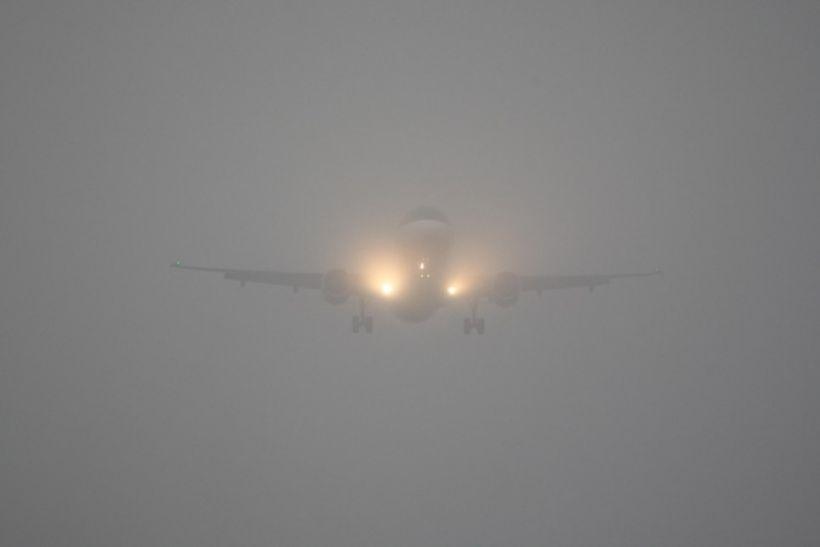 अब घने कोहरे में भी हो सकेगी विमानों की लैंडिंग, जल्द ही लगेगा ILS