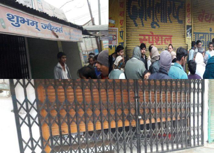 बाराबंकी में चोरों का तांडव, लोगों ने कहा- नोटबंदी के बाद से बढ़ी चोरी की वारदातें
