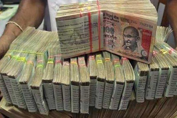 गजब: सामाजिक संस्था के खाते में आए 200,000 रुपए