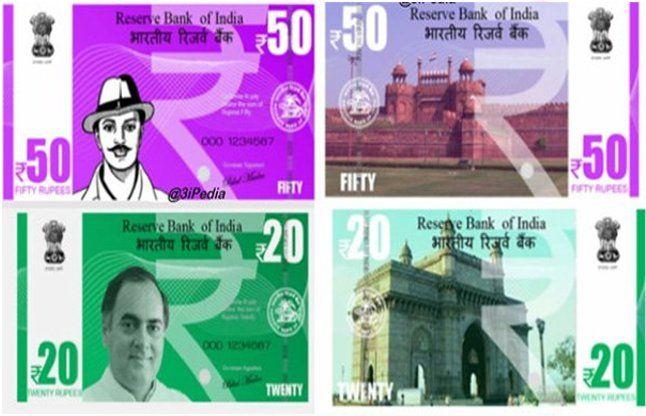 20 और 50 के नए नोटों पर भगत सिंह की तस्वीर, जानिए सच