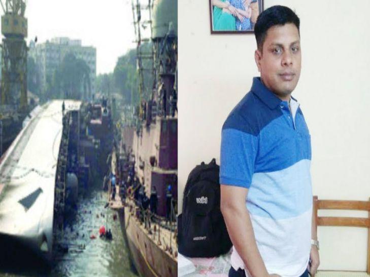 आईएनएस बेतवा हादसे में गई आजमगढ़ के लाल की जान, हादसे के बाद सदमे में परिजन