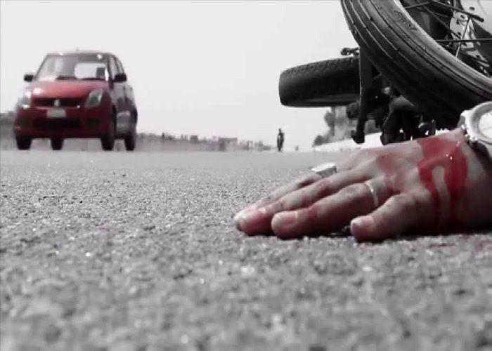 Unidentified Vehicle Hit Bike, Bikers Dead - अज्ञात वाहन ने बाइक को मारी  टक्कर, युवक की मौत | Patrika News