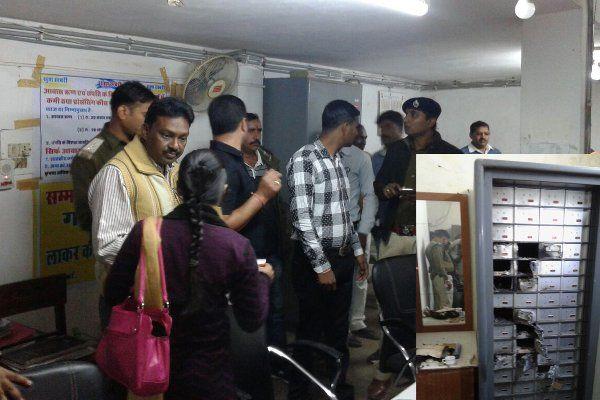 बीच शहर में ग्रामीण Bank में चोरी, 12 लॉकर काटकर ले गए जेवर, लगाए अपने ताले