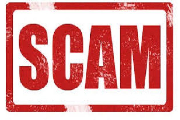 समस्तीपुर पीएचइडी में 120 करोड़ का घोटाला, रिपोर्ट में खुलासा