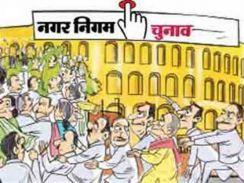 चरोदा निगम चुनाव: आड़े आई जाति, भाजपा के दो प्रत्याशियों की उम्मीदवारी खतरे में