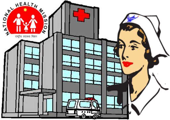 सहायक नर्स मिडवाइफ के 671 पदों पर वैकैंसी, Apply soon
