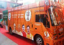 UP के देवरिया में भीड़ ने BJP के परिवर्तन रथ को दौड़ाया, बैंक से कैश न मिलने पर थे नाराज
