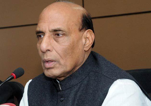 केंद्रीय गृह मंत्री राजनाथ सिंह रांची में बोले 'साइबर आतंकवाद' एक बड़ी चुनौती